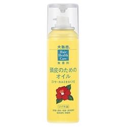 大島椿頭皮のためのオイル(スプレータイプ)